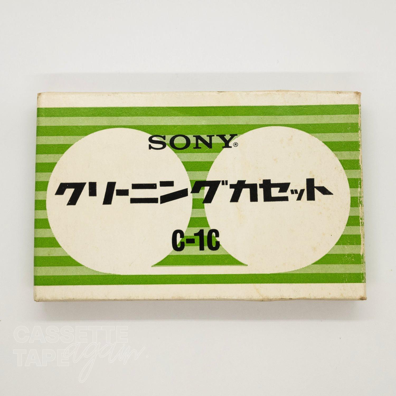 クリーニングカセット 1 / SONY(クリーニング)