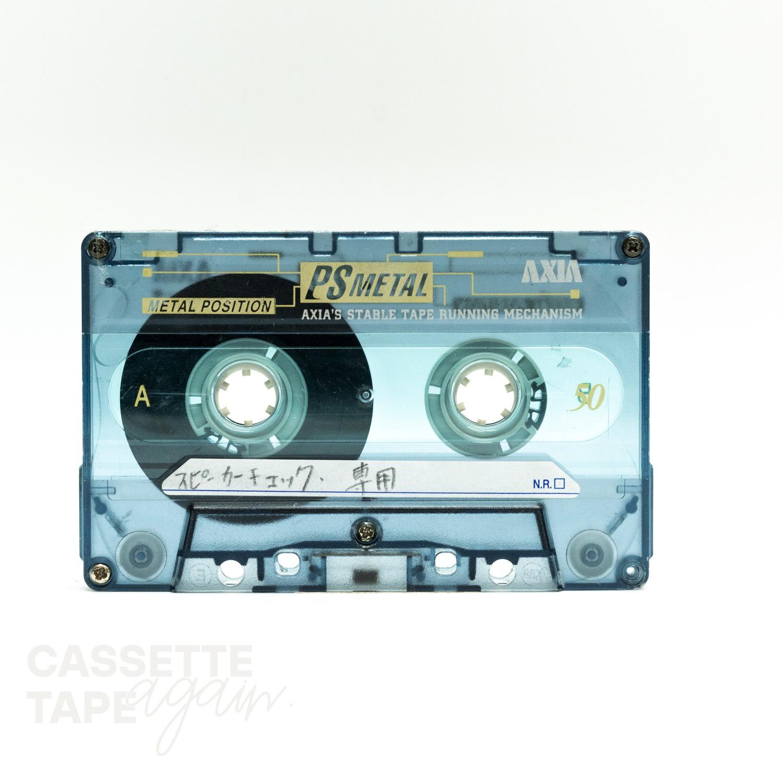 PS METAL 50 / AXIA/FUJI(メタル)