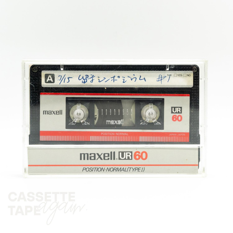 UR 60 / maxell(ノーマル)